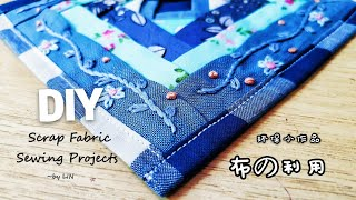 Scrap Fabric Sewing Project / Best Use Of Small Fabric Pieces / かわいい布ひも 小さな布も捨てない! 縫い合わせて使います はぎれ 活用