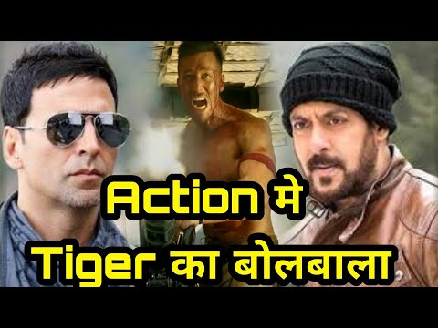 Akshay kumar Salman khan सब Fail, Tiger shroff की  धमाकेदार Action movie Baaghi 2 के आगे, Action