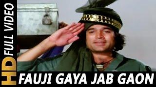 Fauji Gaya Jab Gaon Mein | Kishore Kumar | Aakraman 1975