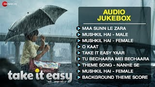 Take It Easy Audio Jukebox