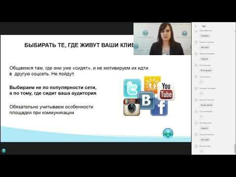 Как продвигать санаторий в социальных сетях. Что такое SMM?