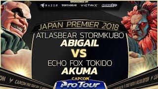 AtlasBear StormKubo (Abigail) vs Echo Fox Tokido (Akuma) - Japan Premier Top 32 - SFV - CPT 2018