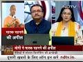 CM Yogi ने चुनावी रैली में लोगों से Mask पहनने की अपील की - Video