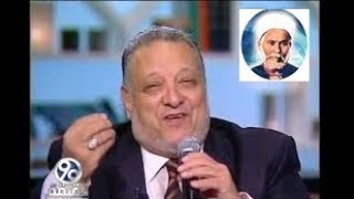 تحميل اغاني حبيب قلبى محمد للإمام أبو العزائم إنشاد مداح الرسول الدكتور أحمد الكحلاوى MP3