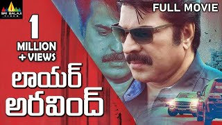Lawyer Aravind Latest Telugu Full Movie | Mammootty, Pallavi Purohit | New Full Length Movies