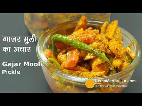 Mooli Gajar ka mix Achaar । सर्दियों के लिये खास गाजर मूली का अचार । Gaazar Muli Pickle
