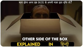 Other Side of the Box (Horror) Movie Explain In Hindi