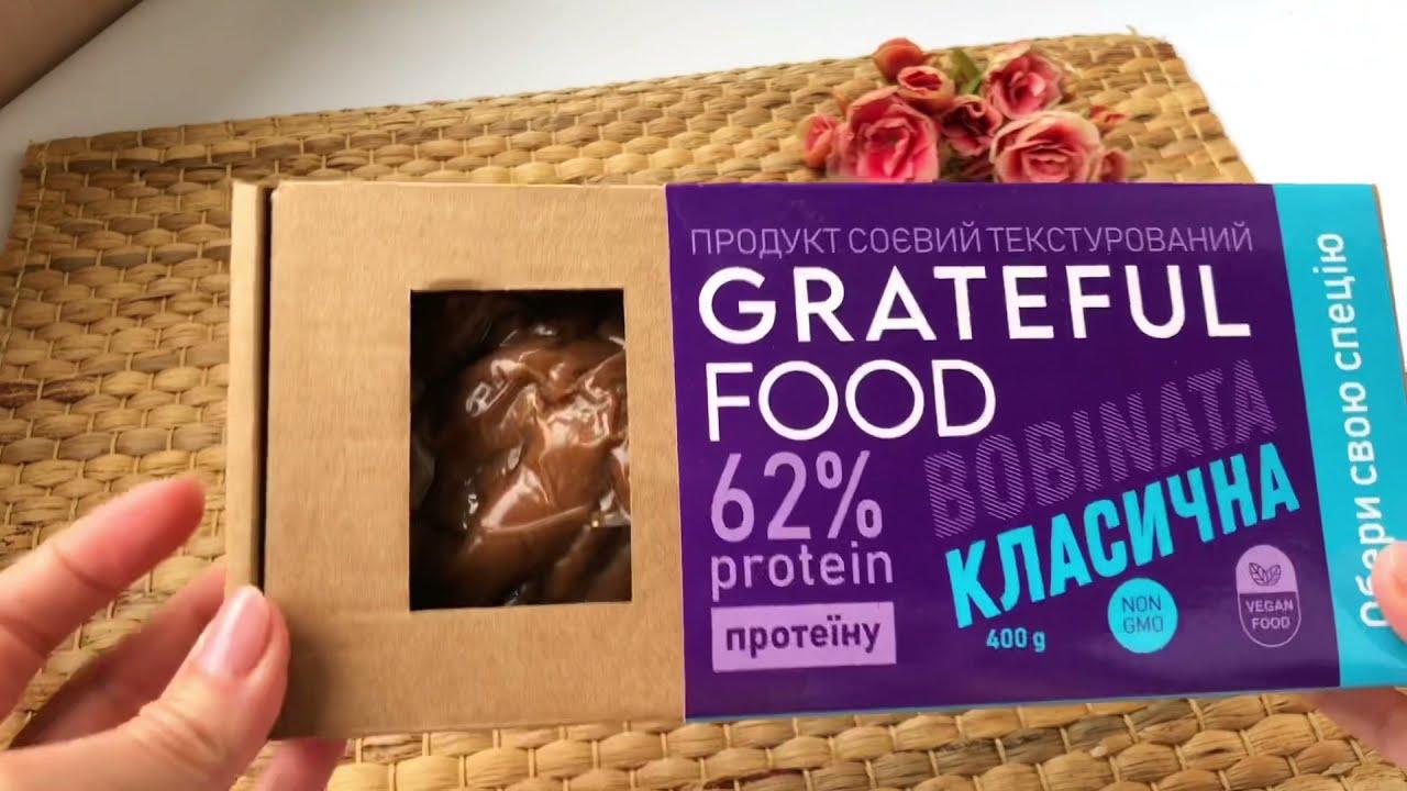 """Продукт соевый """"Классический"""" Grateful Food 400г: видео 1 - FreshMart"""