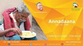 Annadaana - A Social Initiative by Prasanna Trust
