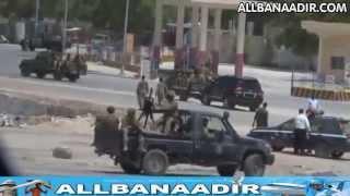 Allbanaadir Con News