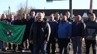 Звернення козаків до Прилучан!