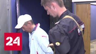 В Москве выбирают меру пресечения убийце полицейского - Россия 24