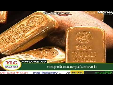 Gold Outlook by Ylg 19-12-2560
