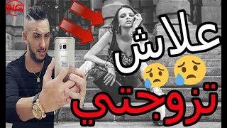Cheb Djalil 2019 - A3lch tzawjti   شاب جليل يغني ويبكي - علاش تزوجتي