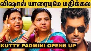 """""""கமல் எதுக்குமே என்ன கூப்டாதீங்கன்னாரு"""" Kutty Padmini Opens Up   Nadigar Sangam   Vishal"""