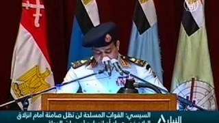 Армия Египта обещает навести порядок (новости)