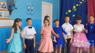 Випускний - 2018. 4 клас Вільненскої ЗОШ
