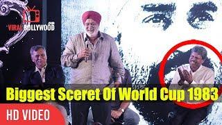 Biggest Secret of 1983 World Cup | Balwinder Sandhu | Kapil Dev