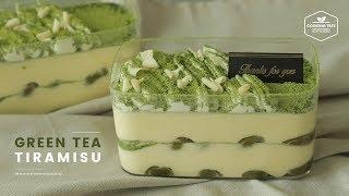 녹차 티라미수 + 녹차 레이디 핑거 만들기 : Green Tea Tiramisu + Matcha Ladyfingers Recipe : 抹茶ティラミス | Cooking Tree