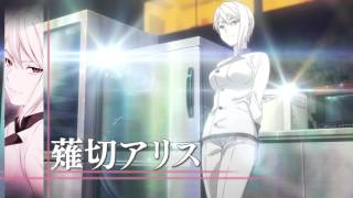 "SEASON 3 ""Shokugeki no Soma : Ni no Sara"" [TRAILER]"