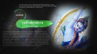 Rkrishn soundtracks 15 - KRISHNA THEME