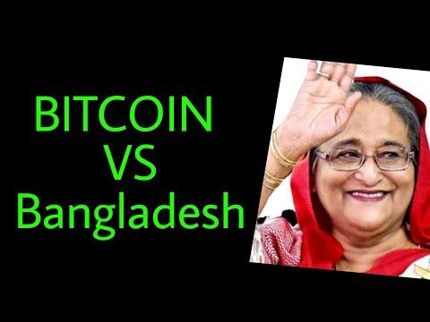 Ar galite prekiauti bitcoin on fidelity