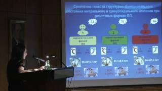 Защита диссертации Джобава Е. Р.