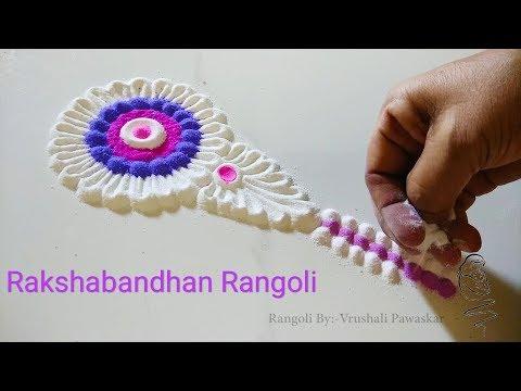 Raksha Bandhan Rangoli by Mom's Talent