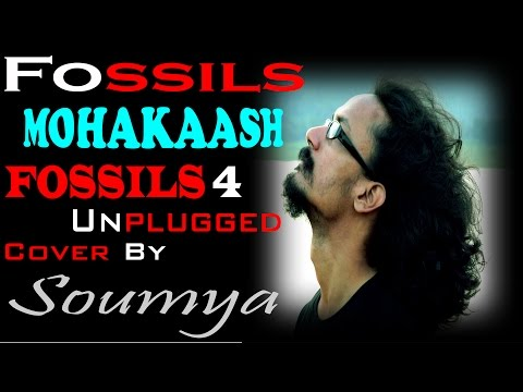 Mohakaash Fossils 4 Cover By Soumya