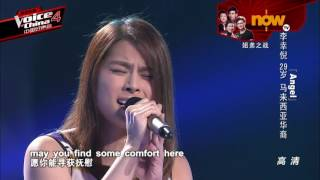 Gin Lee - Angel by Sarah McLachlan (Voice of China)