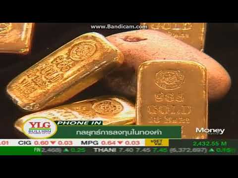 Gold Outlook by Ylg 09-10-2560