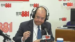 市民鋒煙問張建宗:點解要獨立調查委員會?因為721唔單純警暴呀!