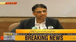 Finance Minister Asad Umar press conference   18 September 2018   Public News