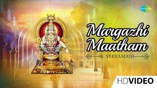 Margazhi Maatham  Song  K Veeramani
