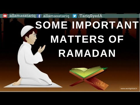 Some important matters of Ramadan | رمضان کے کچھ اہم مسائل