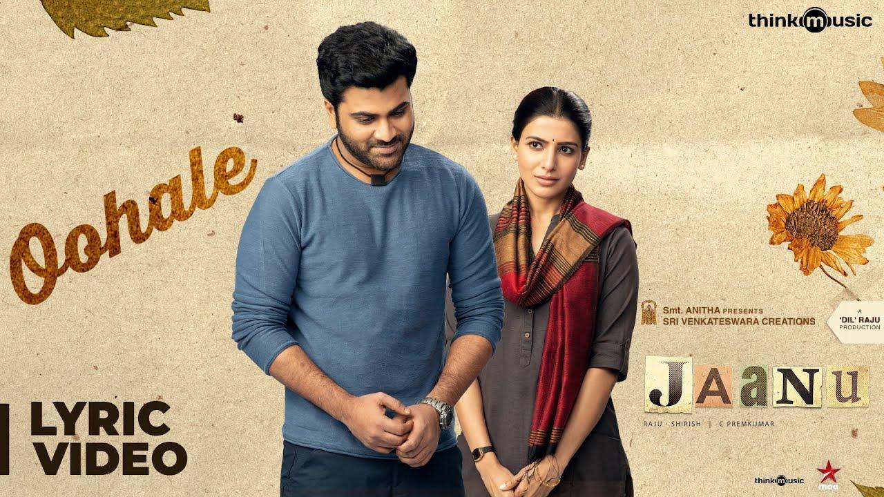 Oohale Song Lyric in telugu-Jaanu | Sharwanand, Samantha - Chinmayi Sripaada