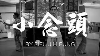 小念頭 Siu Nim Tau by Sifu Jim Fung