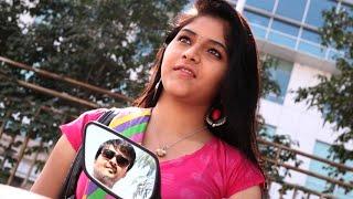 Cheppalani Undi - New Telugu Short Film 2015