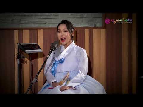 북을 두리둥-전주세계소리축제 아시아소리프로젝트2019