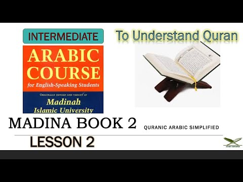 MADINA BOOK 2 - CLASS 2 - LESSON ON إنَّ ، ذو ، أم