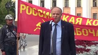 Выступление А.К. Черепанова 3 сентября на митинге в Тюмени против пенсионной реформы