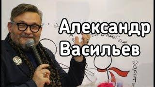 Александр Васильев в книжном магазине «Москва»!