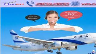 Medilift Air Ambulance Service in Bangalore-convenient with All Amenities