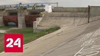 Водная блокада Крыма: Украина превращается в пустыню - Россия 24