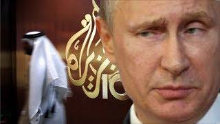 Как Путин подставил Катар