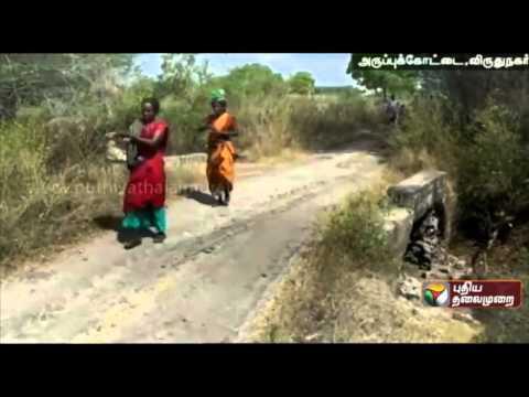 Poothampatti-people-request-to-repair-damaged-bride-in-Aruppukkottai