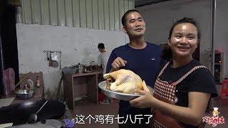 七八斤多大閹雞,9妹9哥拿來招待這群重慶朋友,場面好熱鬧! 【巧婦9妹】