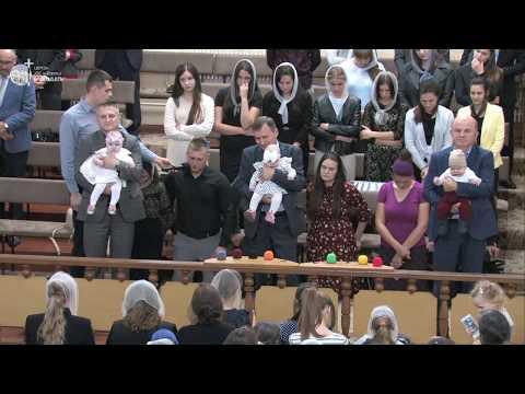 13.10.2019 / Вечірнє служіння / Молитва за дітей