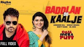 Baddlan De Kaalje   Amrinder Gill | Nimrat Khaira | Bunty Bains |Dr Zeus |Simi Chahal Chal Mera Putt