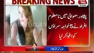 Peshawar: Five Transgender Abducted In Swabi